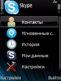 Программы Для Звонков На Городские Android